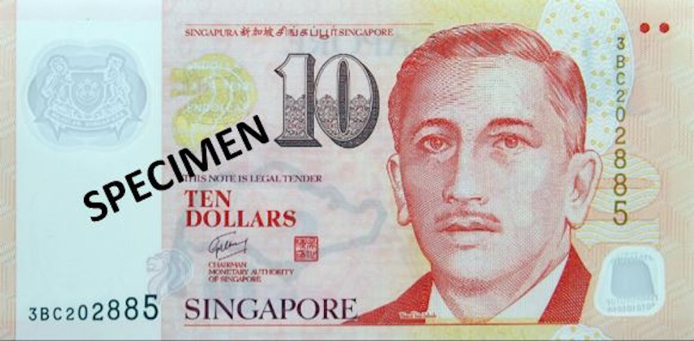 Reproduction of Singapore Currency Images