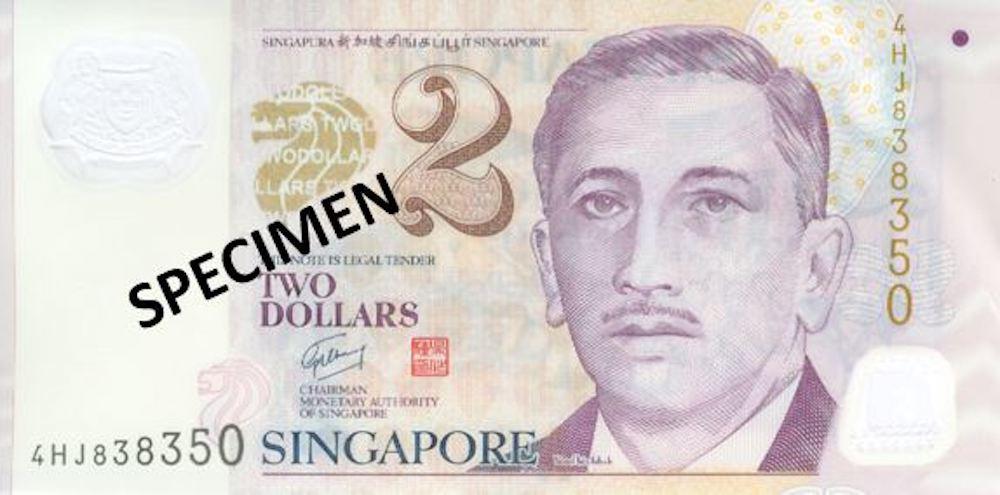 2シンガポール ドル紙幣